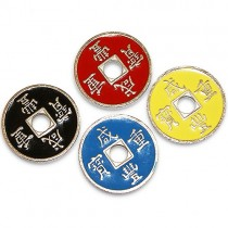 Chinese coins set (senza conchiglia)
