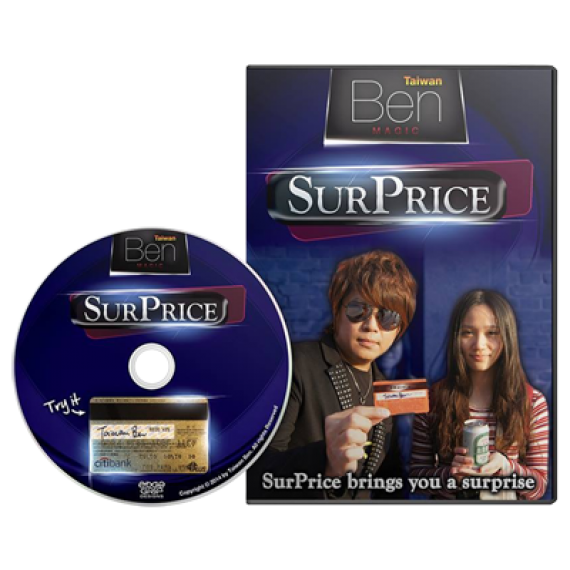 SurPrice by Taiwan Ben