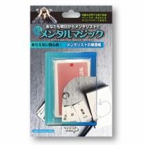 Tenyo - Mentalist's Flash Card