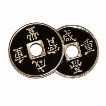Moneta cinese con conchiglia espansa( nera)