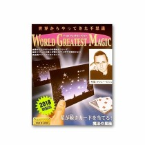 Tenyo - Constellation Cards