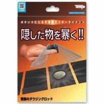 Tenyo - Miracle Dowsing Rods